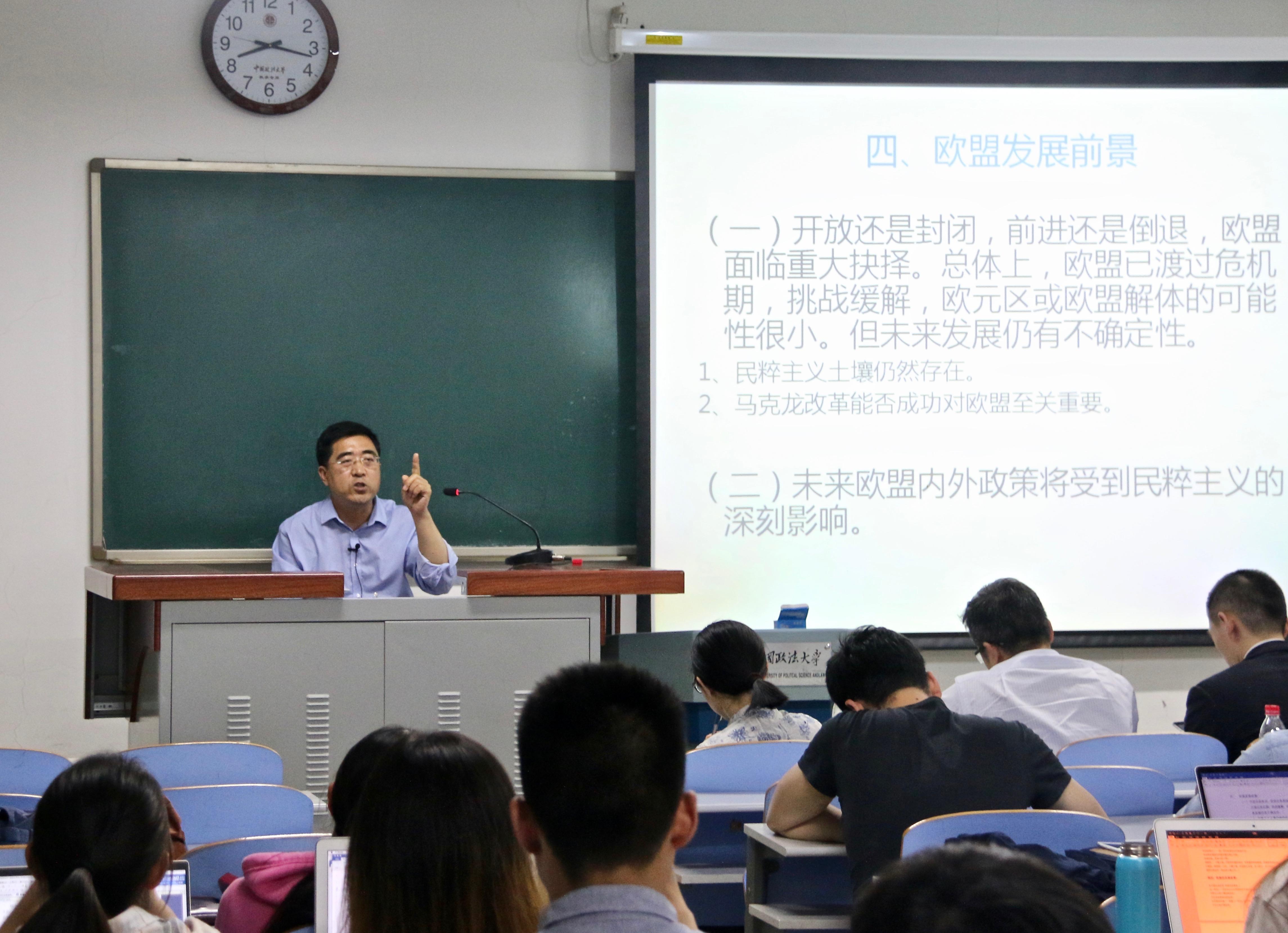 中国现代国际关系研究院副院长冯仲平研究员做客我校名家论坛,畅谈